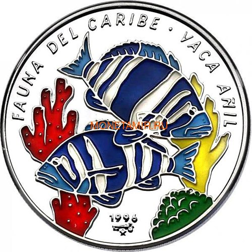 Куба 10 песо 1996 Рыбы Vaca Anil Карибская Фауна (Cuba 10 pesos 1996 Caribbean Fauna Vaca Anil).Арт.60 (фото)