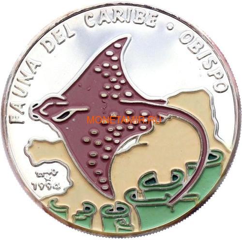 Куба 10 песо 1994 Рыба Скат Карибская Фауна (Cuba 10 pesos 1994 Caribbean Fauna Obispo).Арт.60 (фото)