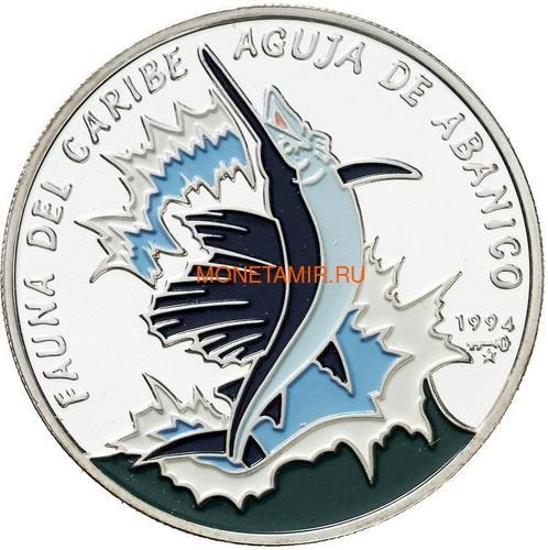Куба 10 песо 1994 Рыба Марлин Aguja de Abanico Карибская Фауна (Cuba 10 pesos 1994 Caribbean Fauna Aguja de Abanico).Арт.60 (фото)
