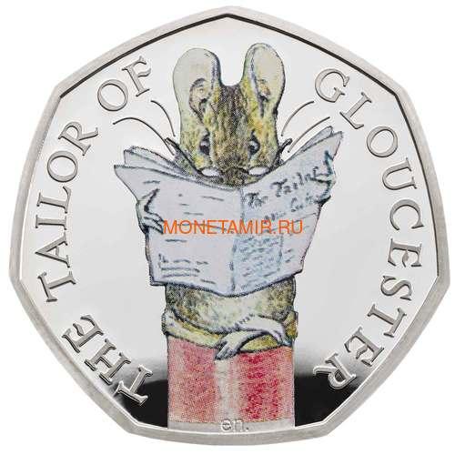 Великобритания 50 пенсов 2018 Портной из Глостера Мышь Персонажи Беатрис Поттер (UK 50 pence 2018 Tailor of Gloucester Mouse Beatrix Potter Silver).Арт.000439856135/63 (фото)