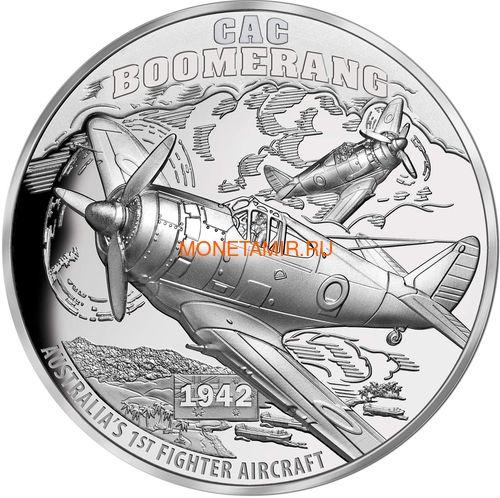 Ниуэ 1 доллар 2017 Истребитель Бумеранг Авиация (Niue 2017 $1 CAC Boomerang Fighter Plane Ultra High Relief).Арт.60 (фото)