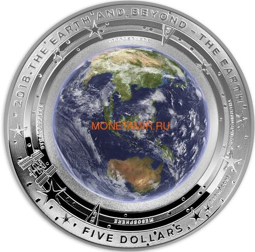 Австралия 5 долларов 2018 Земля серия За Пределами Земли Выпуклая (Australia 2018 $5 The Earth and Beyond the Earth Silv Proof Domed Coin).Арт.92 (фото)