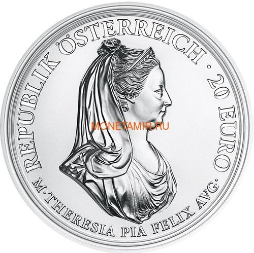 Австрия 20 евро 2018 Мария Терезия – Вера и Милосердие Лев (Austria 20 Euro 2018 Maria Theresa Clemency and Faith).Арт.60 (фото)