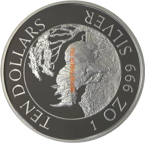 Зимбабве 10 долларов 1996 Носорог (Zimbabwe 10$ 1996 Rhinoceros).Арт.000209655905