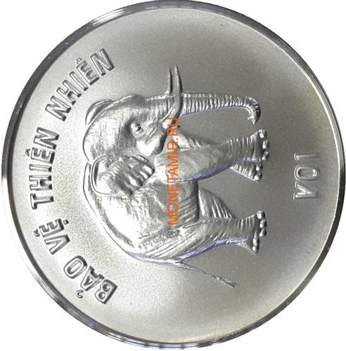 Вьетнам 100 донгов 1986 Слон (Vietnam 100 Dong 1986 Elephant).Арт.000104855909 (фото)