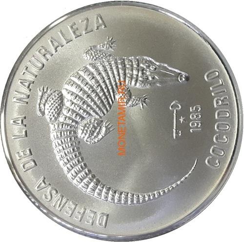 Куба 5 песо 1985 Крокодил (Cuba 5 Pesos 1985 Crocodile).Арт.000104855906 (фото)
