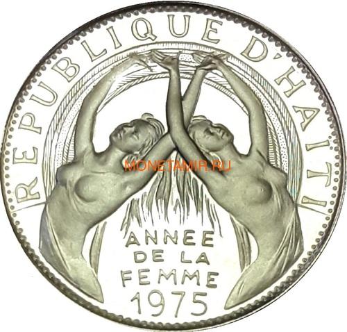 Гаити 25 гурдов 1975 Международный Год Женщин (Haiti 25G 1975 Annee de la femme).Арт.000171441142/60 (фото)