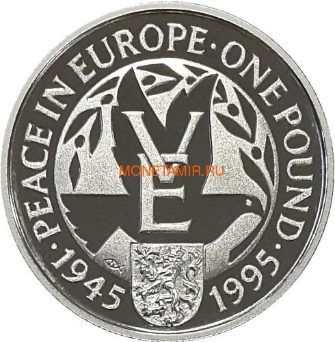 Олдерни 1 фунт 1995 Мир в Европе Вторая Мировая Война (Alderney 1 pound 1995 Peace in Europe).Арт.60 (фото)
