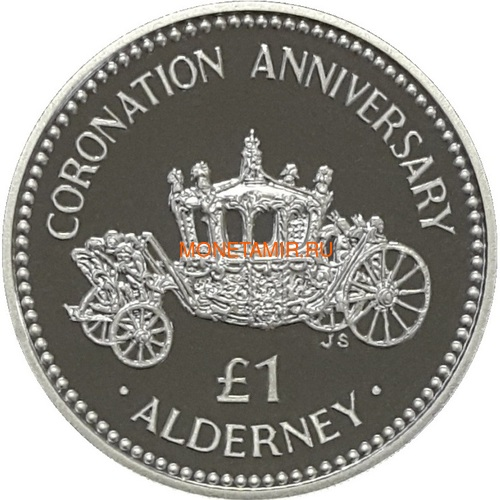 Олдерни 1 фунт 1993 Коронация Карета (Alderney 1 pound 1993 Coronation).Арт.60 (фото)