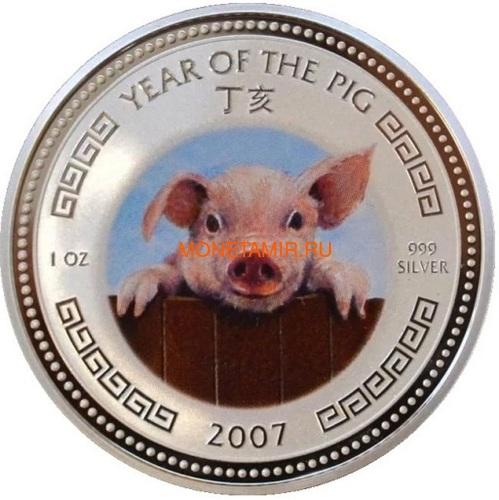 Камбоджа 3000 риель 2007 Год Свиньи (Cambodia 3000R 2007 Year of the Pig Lunar).Арт.60D37103/63 (фото)