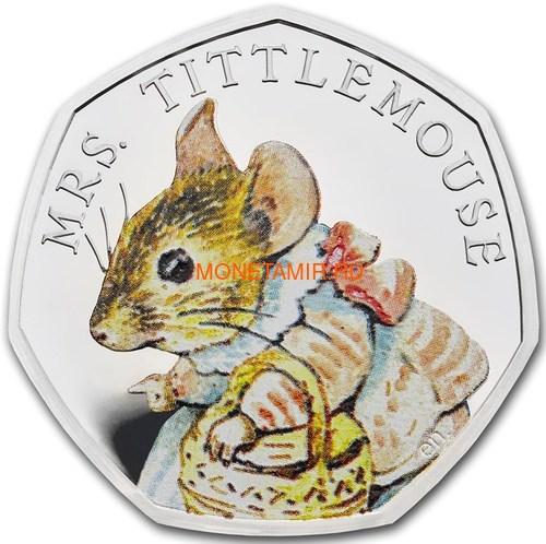 Великобритания 50 пенсов 2018 Мышь Mrs.Tittlemouse Персонажи Беатрис Поттер (UK 50 pence 2018 Mrs.Tittlemouse Beatrix Potter Silver).Арт.000439856137/63 (фото)