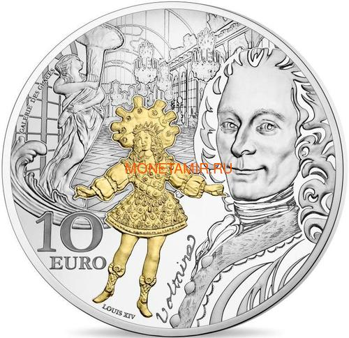 Франция 10 евро 2018 Барокко и Рококо Вольтер и Король Людовик XIV (France 10 Euro 2018 Baroque and Rococo).Арт.000316856129/63 (фото)