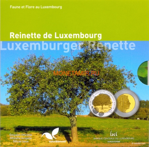 Люксембург 5 евро 2014 Дерево Яблоня Флора и Фауна Люксембурга (Luxemburg 5 Euro 2014 Aple Tree BM).Арт.000414450627/60 (фото)