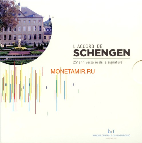 Люксембург 10 евро 2010 Шенгенское Соглашение (Luxemburg 10 Euro 2010 25e anniversaire de l'Accord de Schengen BM).Арт.000329247874/60 (фото)