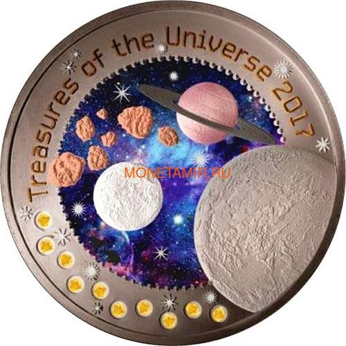 Гана 5 седи 2017 Сокровища Вселенной 10 металлов Космос 10 в 1 (Ghana 2017 5 cedis Treasures Of The Universe 10 In 1 Coin Sensation 1oz Silver).Арт.63
