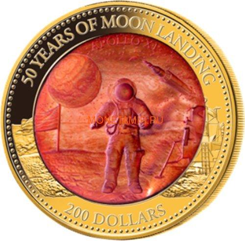 Соломоновы острова 200 долларов 2019 50 лет Высадки на Луну Космос Перламутр (Solomon Isl 200$ 2019 Moon Landing 50th Anniversary MotherPearl 5oz Gold).Арт.63