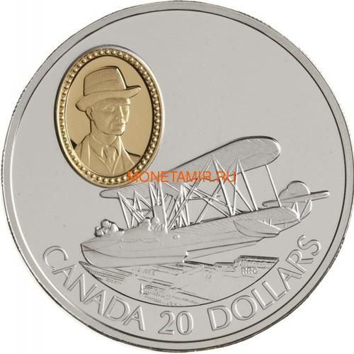 Канада 20 долларов 1994 Виккерс Vedette Уилфред Т.Рейд Авиация (Canada 20$ 1994 Aviation Series Vickers Vedette Wilfred T.Reid 1oz Silver Coin).Арт.68 (фото)