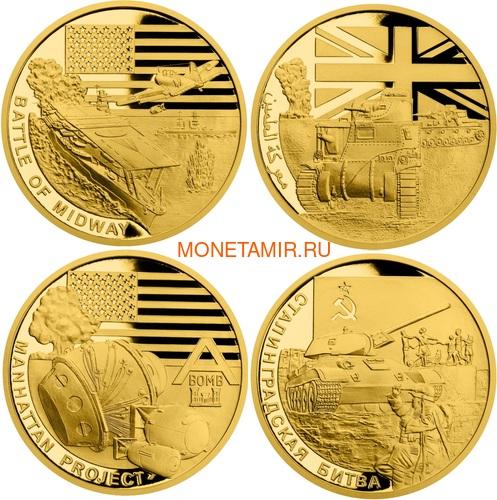 Ниуэ 4х5 долларов 2017 Великая Отечественная Война 1942 год Набор Золотых Монет Сталинград Эль Аламейн Мидуэй Проект Манхэттен Танк Корабль Бомба (Niue 4х5$ 2017 Set Gold Coins War 1942 Stalingrad El Alamein Midway Project Manhattan).Арт.005974654790K1,4G (фото)