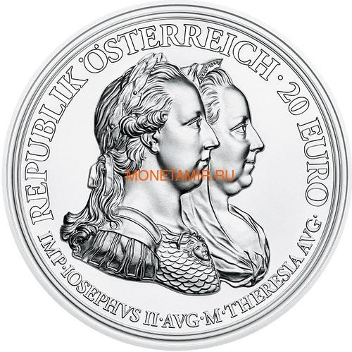 Австрия 20 евро 2018 Мария Терезия – Благоразумие и Реформа (Austria 20 Euro 2018 Maria Theresa Prudence and Reform).Арт.70 (фото)