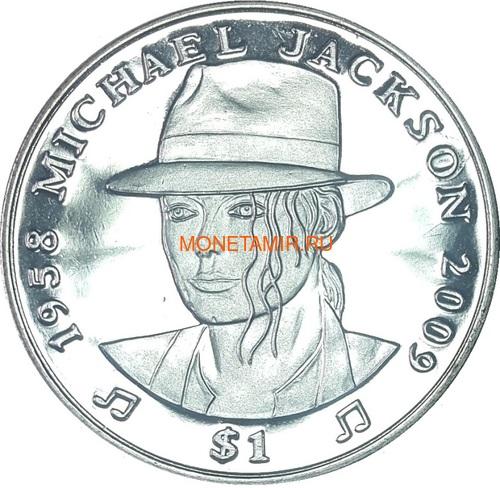Сьерра Леоне 1 доллар 2010 Майкл Джексон (Sierra Leone 1$ 2010 Michael Jackson).Арт.000047542728/63 (фото)