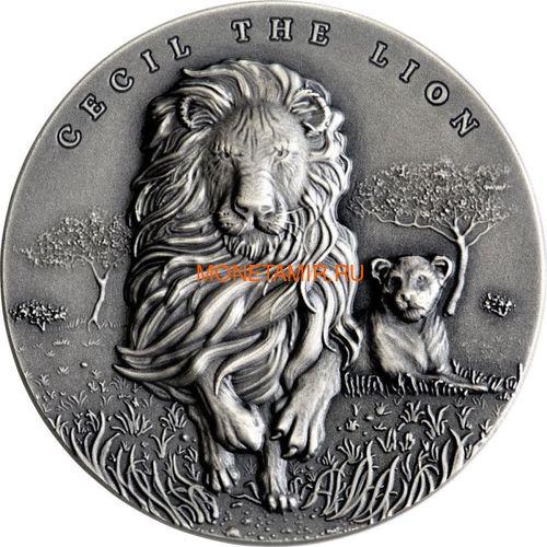 Камерун 2000 франков 2018 Сесил Лев Слон (2018 Cameroon 2000 Francs Cecil the Lion 2oz Silver).Арт.70 (фото)
