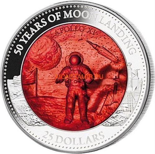 Соломоновы острова 25 долларов 2019 50 лет Высадки на Луну Космос Перламутр (Solomon Isl 25$ 2019 Moon Landing 50th Anniversary Mother of Pearl 5oz Silver Coin Proof).Арт.69 (фото)