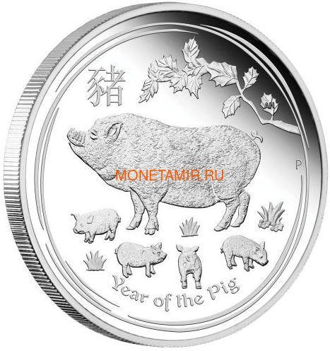 Австралия 1 доллар 2019 Год Свиньи Лунный Календарь (Australia 1$ 2019 Year of the Pig Lunar Proof).Арт.69