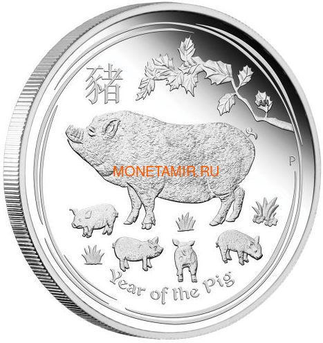 Австралия 1 доллар 2019 Год Свиньи Лунный Календарь (Australia 1$ 2019 Year of the Pig Lunar Proof).Арт.69 (фото)