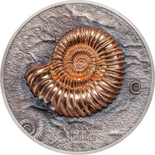 Монголия 500 тугриков 2015 Аммонит Эволюция (Mongolia 500T 2015 Ammonite Evolution 1oz Silver).Арт.60 (фото)