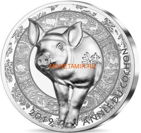 Франция 20 евро 2019 Год Свиньи Лунный календарь (France 20E 2019 Year of the Pig Lunar High Relief).Арт.69