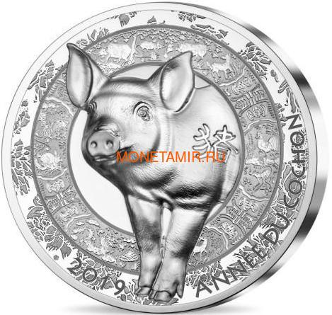 Франция 20 евро 2019 Год Свиньи Лунный календарь (France 20E 2019 Year of the Pig Lunar High Relief).Арт.69 (фото)