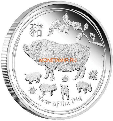 Австралия 50 центов 2019 Год Свиньи Лунный календарь (Australia 50 cents 2019 Year of the Pig Lunar Proof).Арт.000259756442/69 (фото)