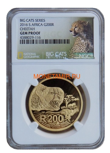 Южная Африка 200 рандов 2016 Гепард (South Africa 200R 2016 National Geographic Big Cats Cheetah 1Oz Gold).Арт.69