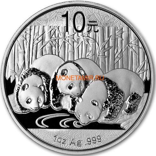 Китай 10 юаней 2013 Панда (China 10 Yuan 2013 Panda 1oz Silver Coin).Арт.001200143370/67 (фото)