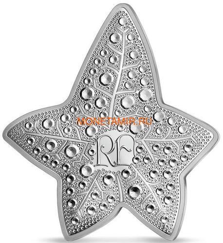 Франция 10 евро 2018 Бушерон серия Коллекция Французского Совершенства (France 10E 2018 French Excellence Boucheron).Арт.67 (фото)