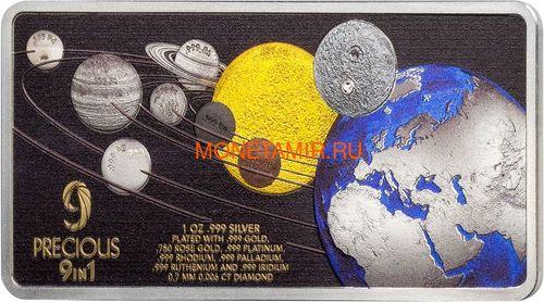 Соломоновы острова 5 долларов 2019 50 лет Высадки на Луну Солнечная Система 9 в 1 (Solomon Isl 5$ 2019 Moon Landing 50th Anniversary Solar System Precious 9 in 1).Арт.67