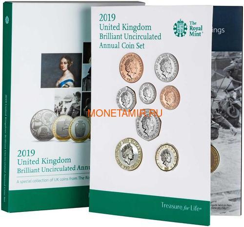 Великобритания Полный Годовой Набор 2019 (The 2019 UK Brilliant Uncirculated Annual Coin Set).Арт.67 (фото)