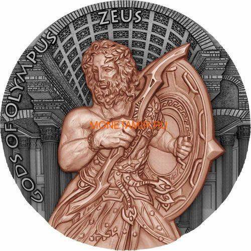 Ниуэ 5 долларов 2017 Боги Олимпа Зевс (Niue 2017 5$ Gods of Olympus Zeus 2 oz Antique Finish Silver Coin).Арт.67