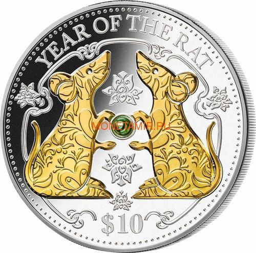 Фиджи 10 долларов 2020 Год Крысы Лунный Календарь Жемчужина (Fiji 10$ 2020 Lunar Rat Pearl 1 Oz Silver Coin).Арт.67 (фото)