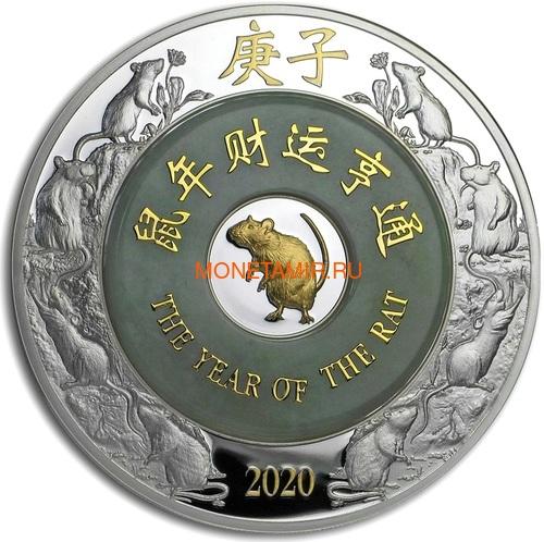 Лаос 2000 кип 2020 Год Крысы Лунный Календарь Нефрит (Laos 2000K 2020 Lunar Rat Jade 2 Oz Silver Coin).Арт.67 (фото)