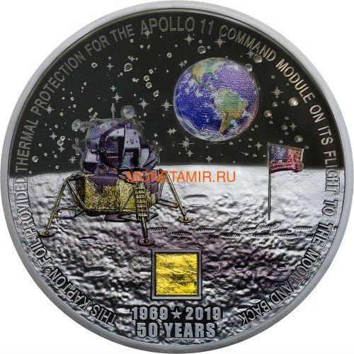 Острова Кука 20 долларов 2019 Высадка на Луну 50 лет Аполлон 11 Космос (Cook Islands 20$ 2019 Apollo 11 Moon Landing 50th Anniversary 3 Oz Silver Coin).Арт.67 (фото)