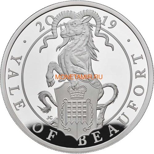 Великобритания 2 фунта 2019 Йейл Бофорт серия Звери Королевы (GB 2£ 2019 Queen's Beast Yale of Beaufort Silver Coin).Арт.67 (фото)