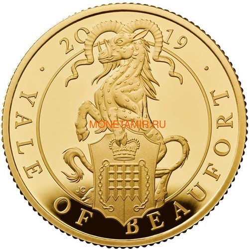Великобритания 100 фунтов 2019 Йейл Бофорт серия Звери Королевы (GB 100£ 2019 Queen's Beast Yale of Beaufort Gold Coin).Арт.67 (фото)