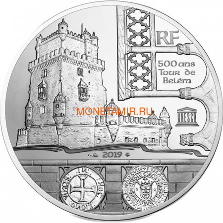 Франция 10 евро 2019 Башня Белем Васко де Гама Корабль (France 10E 2019 Tower Belem Vasco de Gama Silver Proof Coin).Арт.67 (фото)