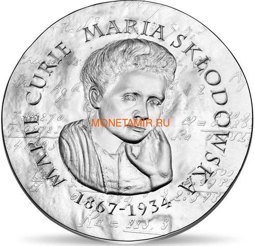 Франция 10 евро 2019 Мария Склодовская-Кюри Женщины Франции (France 10 Euro 2019 Marie Curie Silver Proof Coin).Арт.67 (фото)