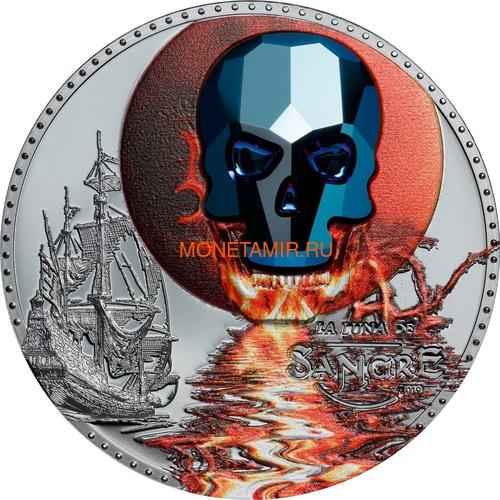 Экваториальная Гвинея 1000 франков 2019 Хрустальный Череп Кровавая Луна Корабль (Equatorial Guinea 1000 Francos CFA Crystal Skull Luna de Sangre Swarovski 1 oz Silver Coin).Арт.67 (фото)