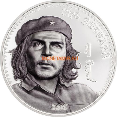 Монголия 1000 тугреков 2018 Че Гевара (Mongolia 1000T 2018 Che Guevara 1 oz Silver Coin).Арт.67 (фото)