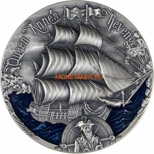 Камерун 2000 франков 2019 Корабль Месть Королевы Анны Черная Борода (Cameroon 2000 Francs 2019 Revenge Queen Anne's Blackbeard's Ship 2 oz Silver Coins).Арт.67