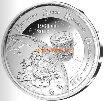 Бельгия 20 евро 2018 Запуск Первого Европейского Спутника Космос (Belgium 20E 2018 Esro-2B Satellite Silver Coin).Арт.67 (фото)