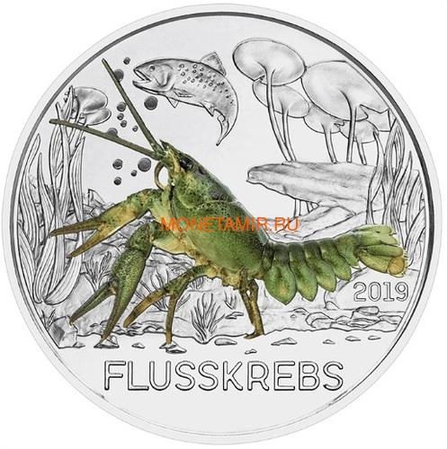 Австрия 3 евро 2019 Рак (Colourful Creatures The Crayfish Austria 3 euro 2019).Арт.67 (фото)